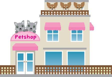 Illustration of a pet shop