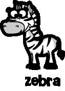 illustration of a cartoon zebra